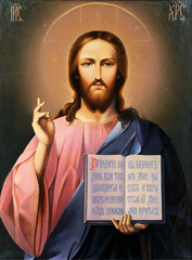 icon of Jesus Christ with Open Bible