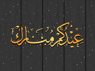 texture background with islamic zoha