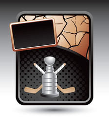 hockey trophy bronze cracked template