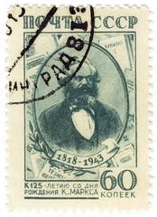 125 anniversary Karl Marx, the German philosooher