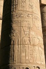 Karnak Temple 55