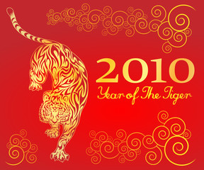 Year of The Tiger 4