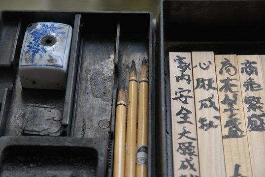 caligraphie japonaise