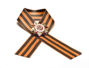 The Soviet award.