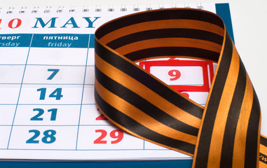 On ninth of May.