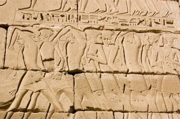 Slaves hieroglyphs Egypt