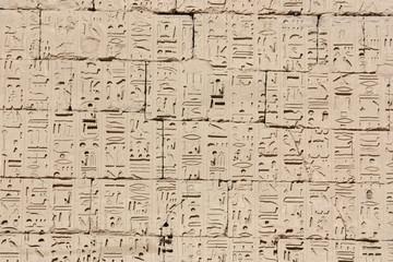 Antiche scritture