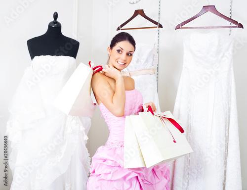 Купить свадебное платье москва акция