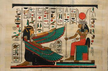 Tuinposter Egypte Egyptian papyrus