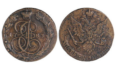 Ancient coin of imperial Russia