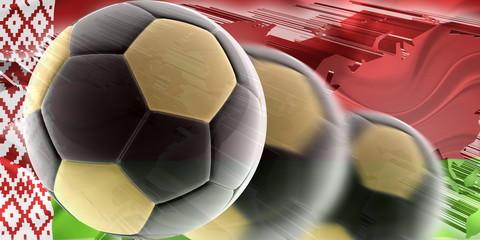 Belarus flag wavy soccer
