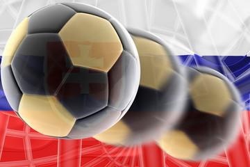 Flag of Slovakia wavy soccer