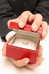 Demande de mariage