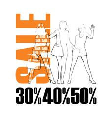 New sale 3