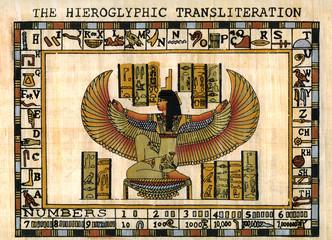 Egyptian  papyrus. Goddess