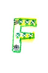 アルファベット大文字F