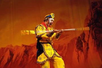 china Opera Monkey King