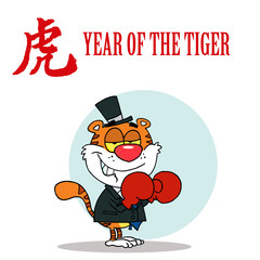 Happy Tiger Businessman With Boxing Gloves