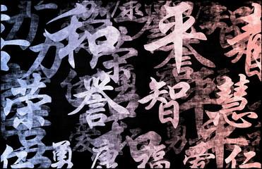 Purple Zen Grunge Abstract Background