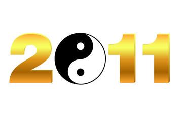 2011_YIN YANG