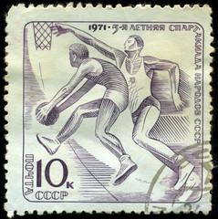 USSR - CIRCA 1971 Basketball