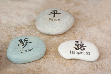 dreamstones with chinese characters