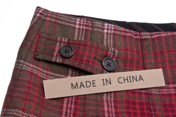 School Uniform Made in China