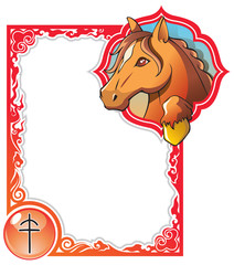 Horse, the seventh sign of the Chinese zodiac, vector