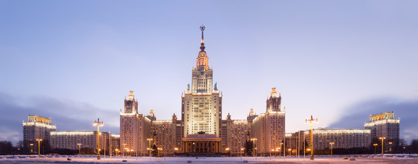 Moscow State University. Front facade view. Panorama