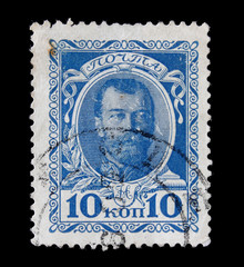 old post stamp with portrait of tsar Nikolay ll