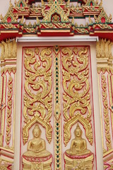 Carving on the door of temple, Wang Pla Do, Borabue, Mahasarakam