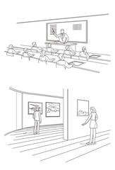 教室と展示会場
