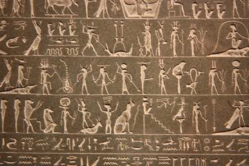 Egyptian hieroglyphics on display in a New York Manhattan museum