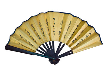 The fan of chinese style