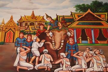 buddhist fable painting, Wat Nong Waeng, Borabue, Mahasarakam