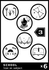 School subject icon 3 -  black & white