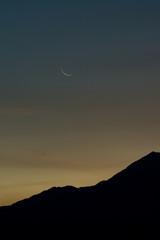 Crescent Moon Guard sunset