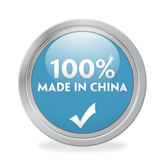 100% Made in China