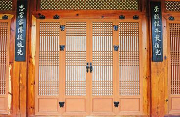 korean traditional paper door