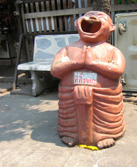 Buddha bin