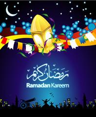 Ramadan Greeting card Illustration