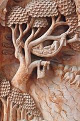 carving, Wat Don Kloy, Kosumphisai, Mahasarakam