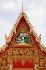 Wat Amornburanaram, Ban Phai, Khon Khan