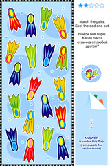 Colorful flippers puzzle - match the pairs, spot odd one out