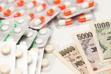 薬と日本のお金