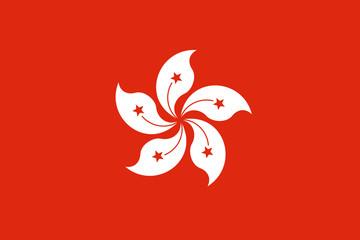 Fototapete - Hong Kong Flag