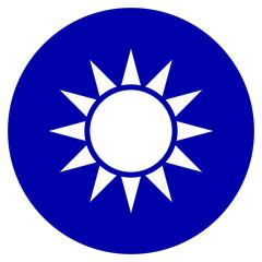 Fototapete - Taiwan National Symbol