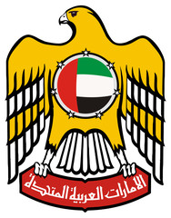 Fototapete - UAE Coat of Arms