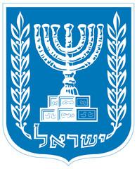 Fototapete - Israel Coat of Arms