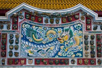 Dragon Image in Bang Pa-in Palace